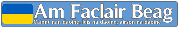 Dwelly-d Faclair Dwelly air loidhne Dwelly's Gaelic Dictionary Online